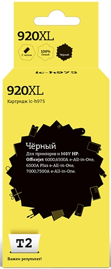 Картридж T2 CD975AE 920XL для HP Officejet 6000 6500A 6500A Plus 7000 7500A черный 1200стр